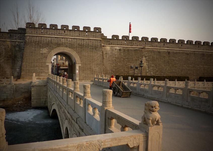 Qufu City 2