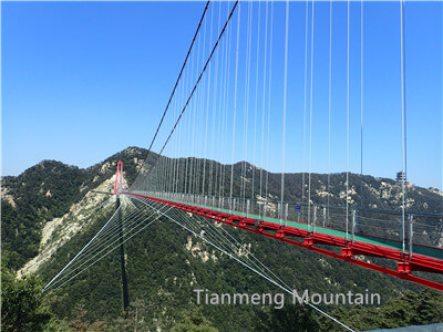 tianmeng Mountain