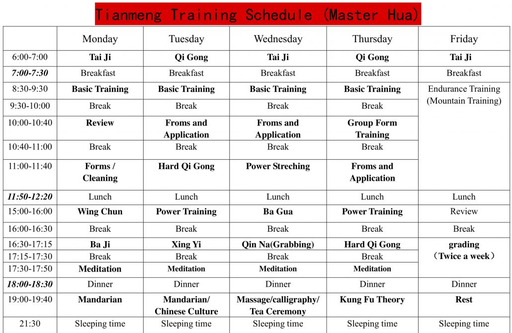 training Schedule Master Hua 副本